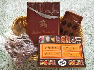 チョコレート手作りキット