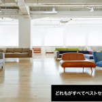 ベストセラーのソファを紹介しているサイト