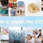 デザインフェスタに対するモヤモヤとHandMade In Japan Fes