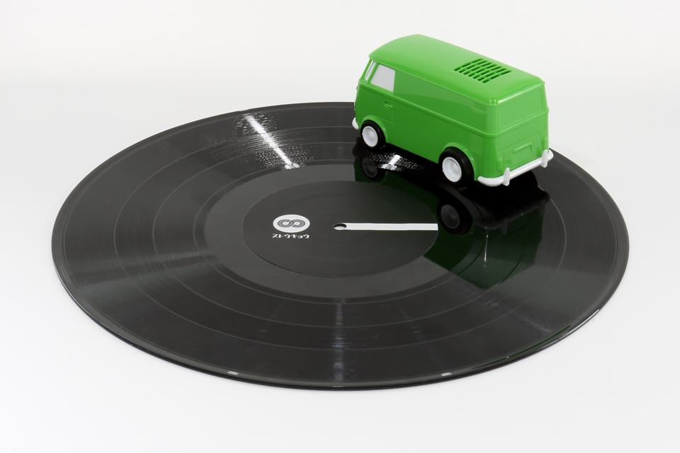 record_runner_green_7